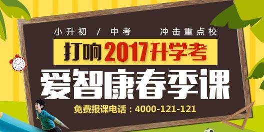 2017杭州春季课程