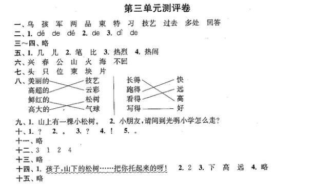 单票 电路 电路图 电子 票 票据 原理图 649_364