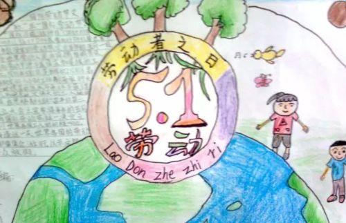 简单好看的五一劳动节儿童绘画图片:田里耕种图片