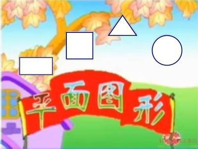 小学数学ppt背景
