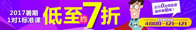 南京爱智康物理学科优秀案例,优秀学员,优秀案例,爱智康优秀学员案例