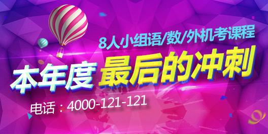 2017武汉外国语学校机考课程
