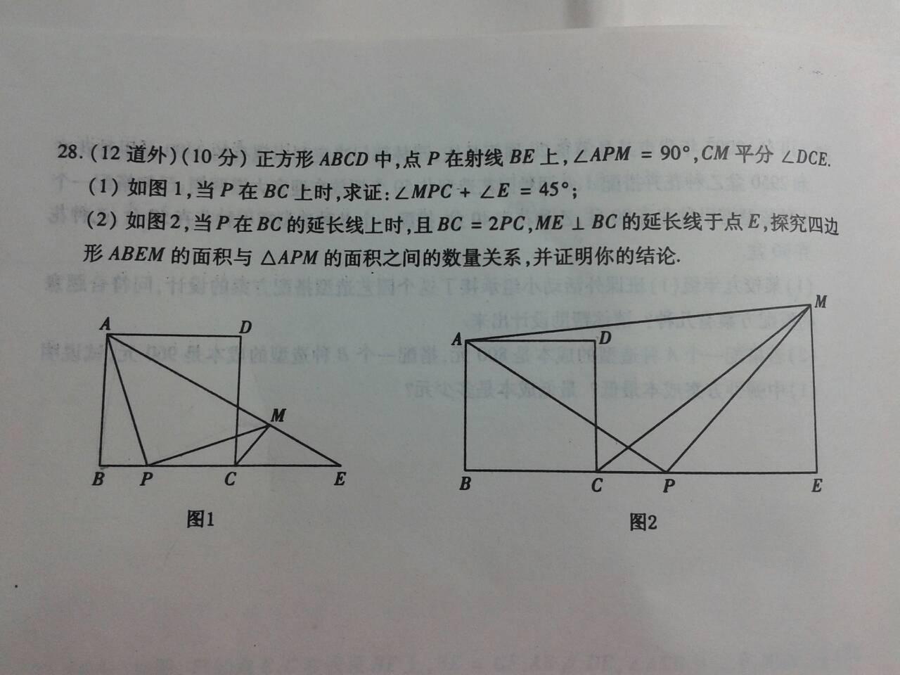 初中数学几何综合题_初中数学几何基本图形-80个数学初中基本图形|数学基本图形初三