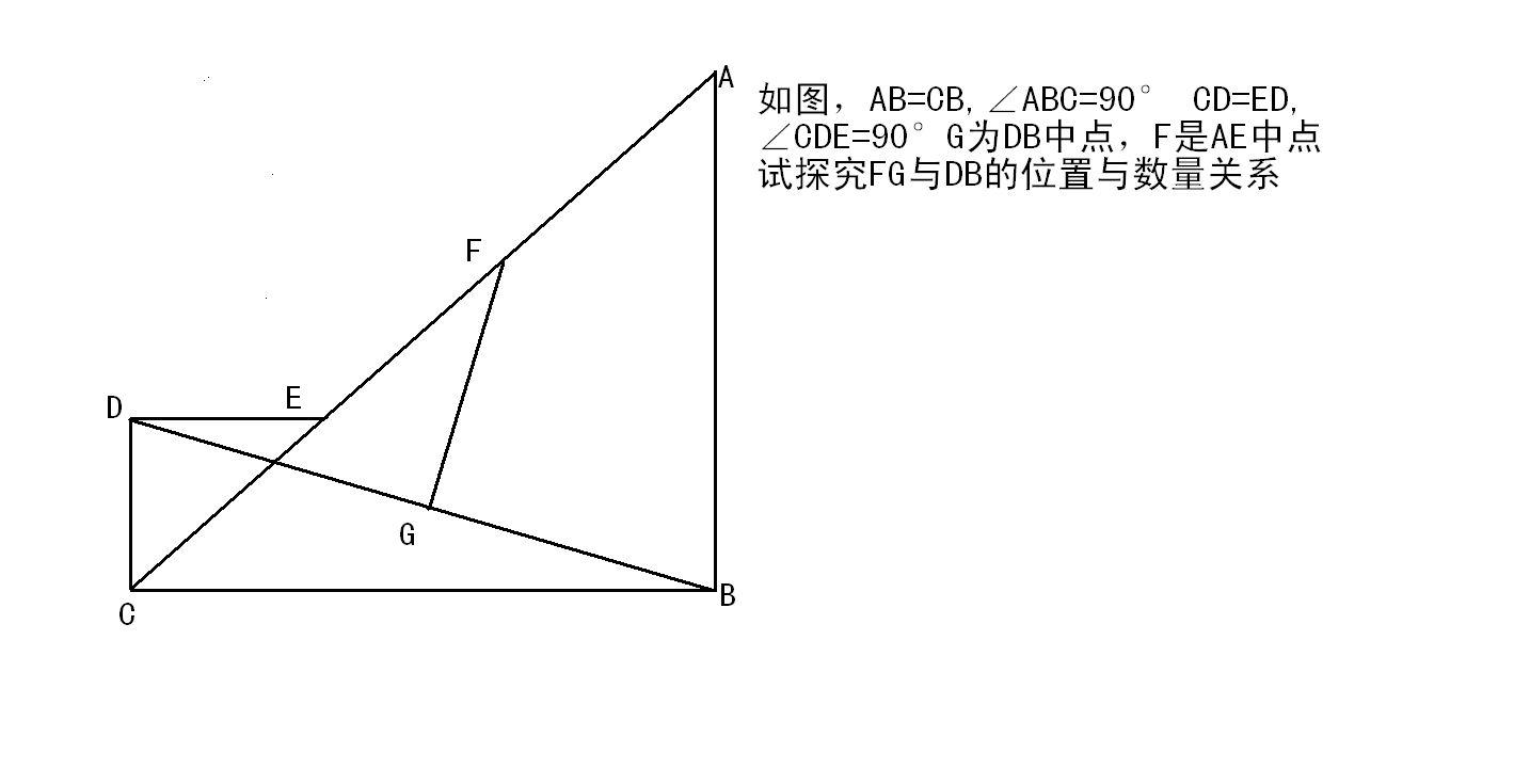 初中数学几何综合题_初一数学几何题_成都学而思1对1