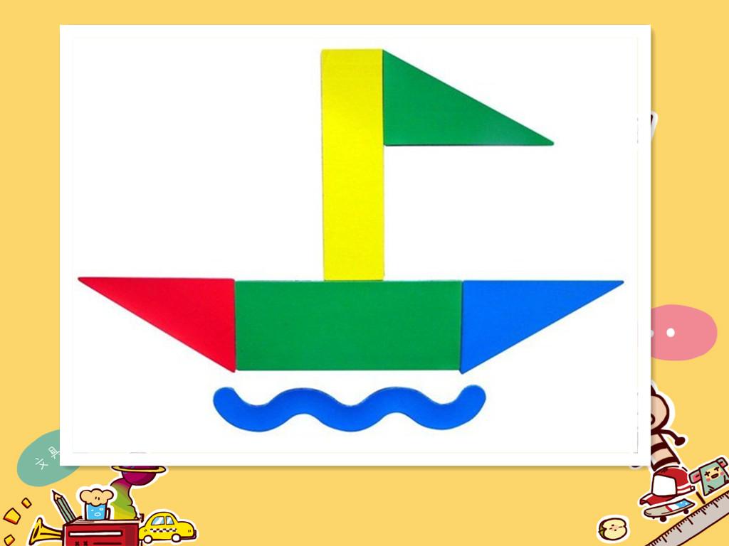 朋友用几何图形拼凑手工画,目的在于1,复习巩固对圆形,三角形,长方形