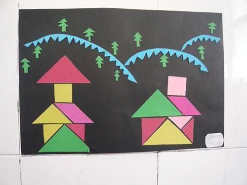 初一数学几何图形拼成的图案
