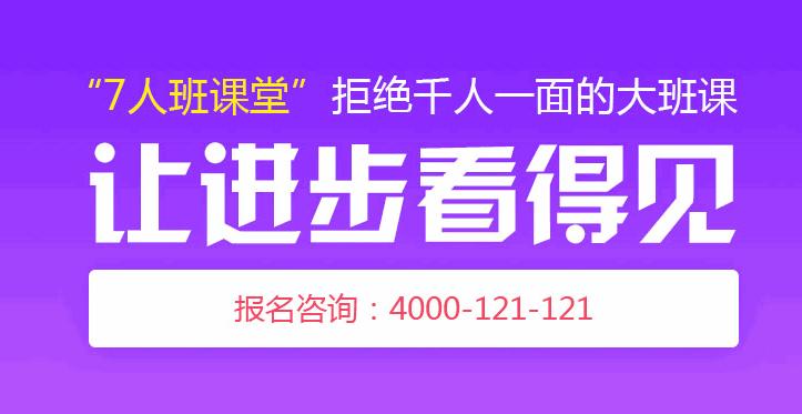北京海淀区初一语文辅导班图片