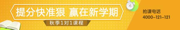 2017杭州秋季1对1