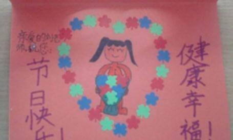 教师节贺卡图片简笔画图片