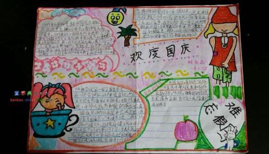 每年的十月一日是我们伟大祖国的生日,作为一个中国人,这天一定很自豪.图片