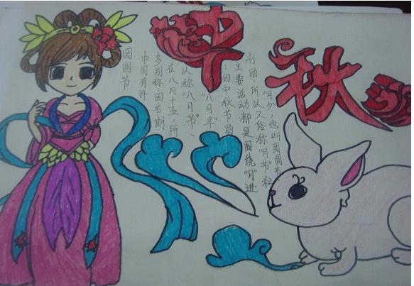 在每年的农历八月十五日,中秋佳节寄托着人们对生活无限的热爱和对图片