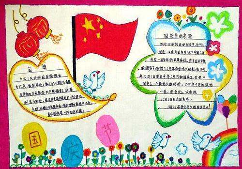 二年级中秋节手抄报简单又漂亮