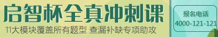 深圳秋季1对1课程