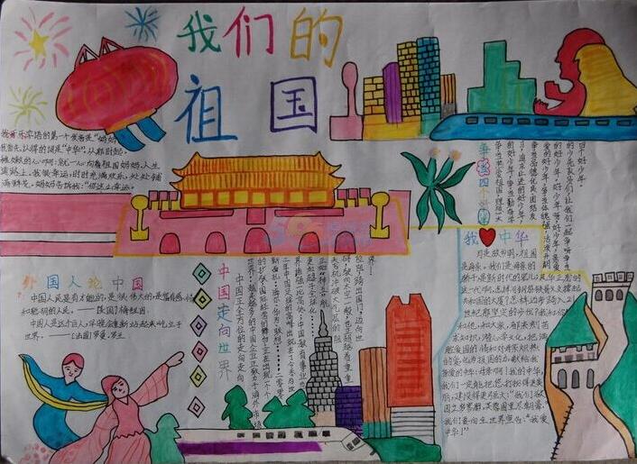 家教小报-小编推荐:   !一说的中国话,编的中国结,有的中国魂,烙的中国印
