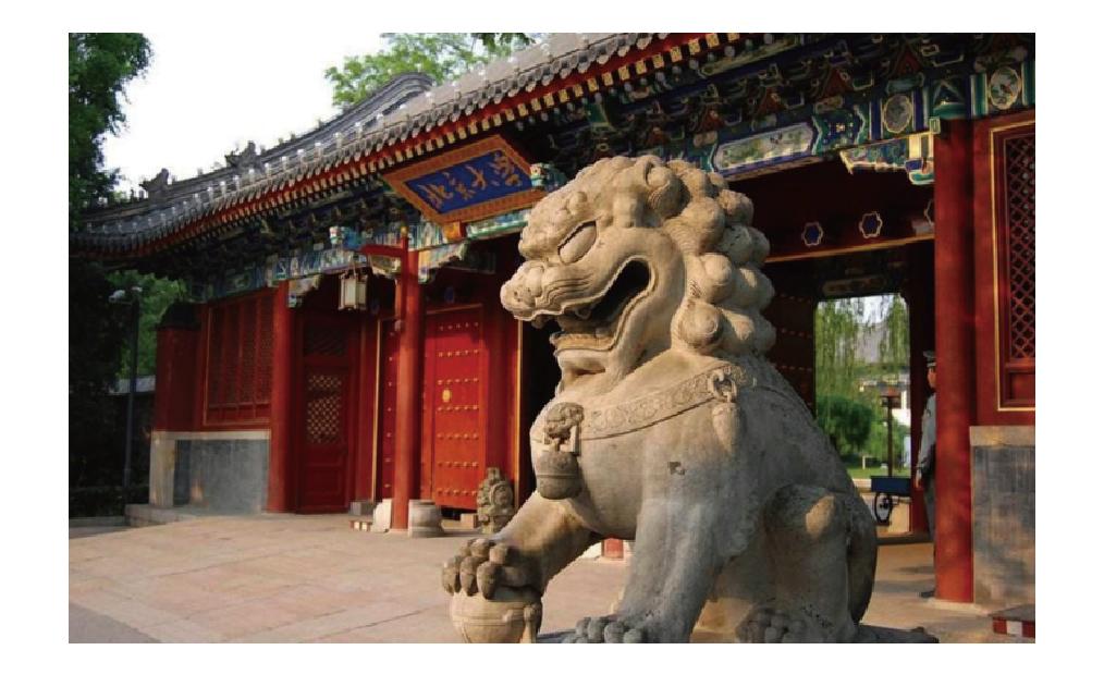北京大学学校图片