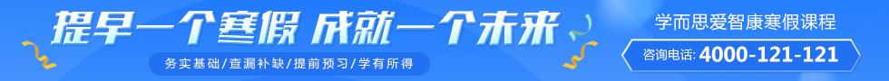 2017南京爱智康69元1对1体验课