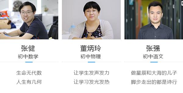 2018南京爱智康寒假8人班,初三年级化学课程,初三化学寒假课程