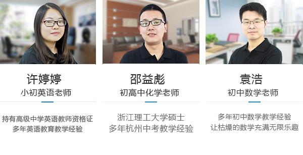 2018年杭州爱智康寒春一对一课程:七年级语文