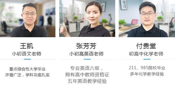 2018年杭州爱智康寒春小组课:初三语文