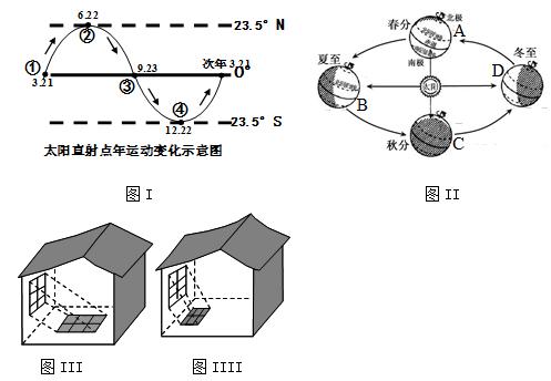 初中地理地球运动相关问答综合题目(五)