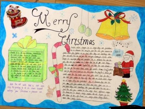 2017圣诞节英语手抄报