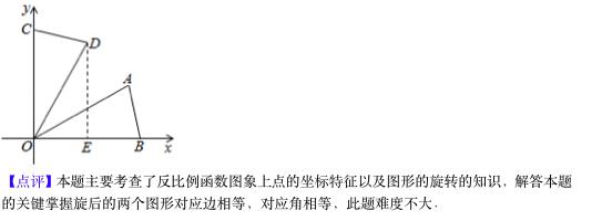 2018北京中考数学知识点:在数轴中求三角形面积