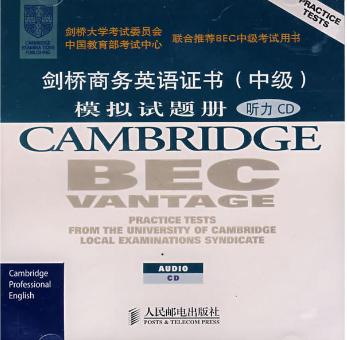 剑桥英语ket考试听力题型