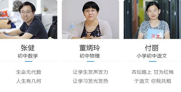 南京爱智康小学各年级寒假课程,小学寒假补习,小学寒假辅导