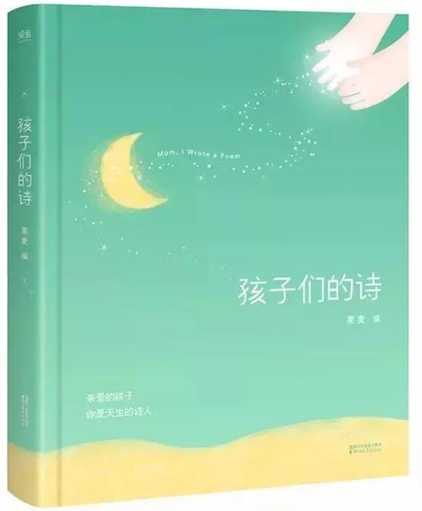 冲刺期末考,作文要写好 爱智康上海分校第一届作文大赛来袭