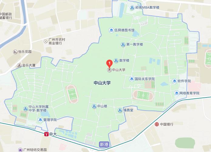 广东省十大高校之一中山大学