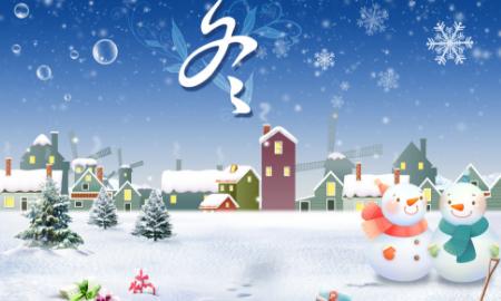 五趣事寒假年级英语作文高中广西平果报名图片