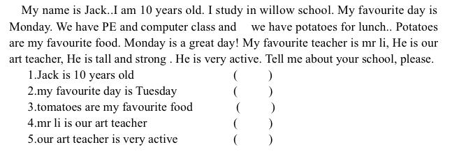 2018小学五年级英语寒假作业答案