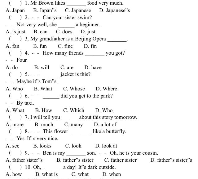 2018小学六年级英语寒假作业答案
