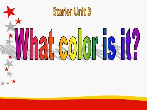 七年级上册英语 Starter 3 What color is it?