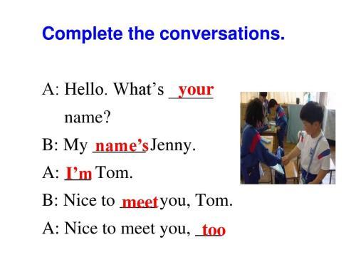 七年级上册英语 Unit 1 My name's Gina