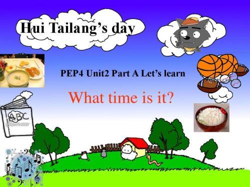 四年级下册英语 Unit 2 What Time Is It?