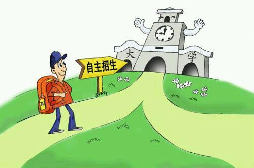 2018年广东高职院校自主招生3月1日正式开始