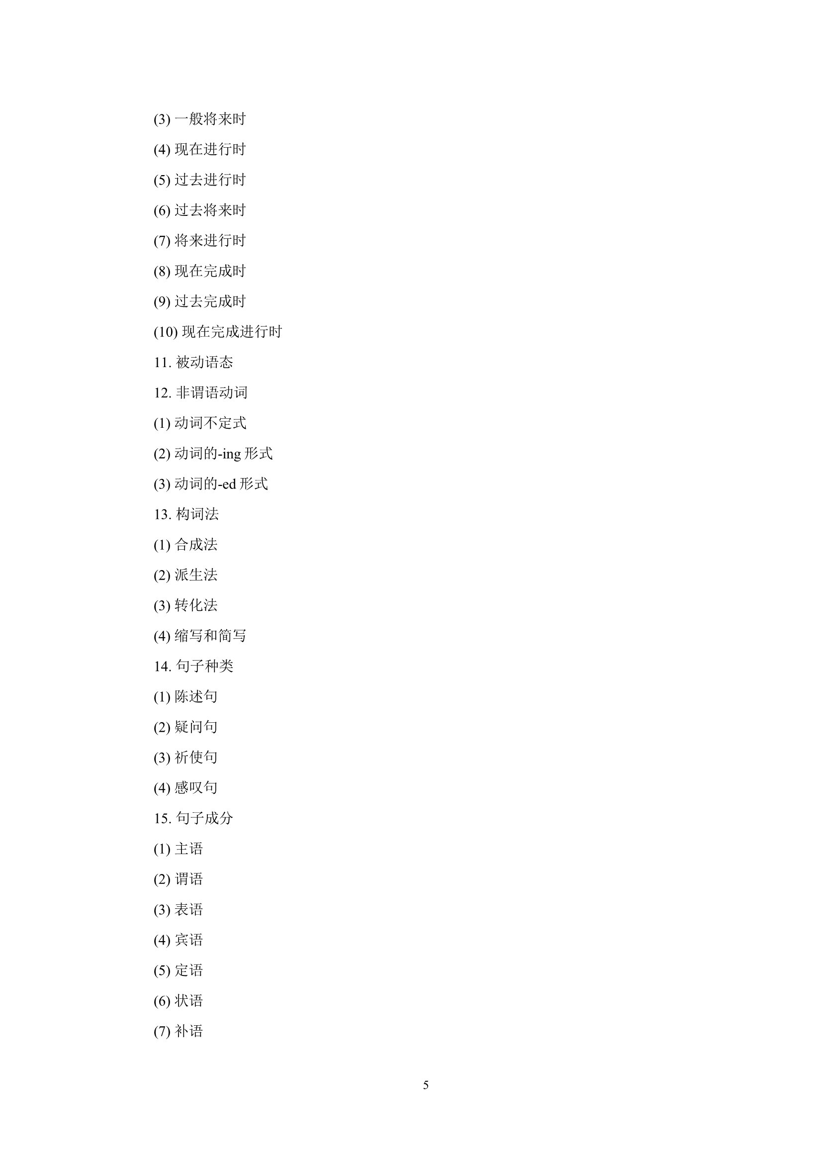 2018年江苏高考考试大纲,江苏高考英语考试,江苏高考