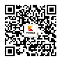 深圳学而思1对1微信群及公众号汇总