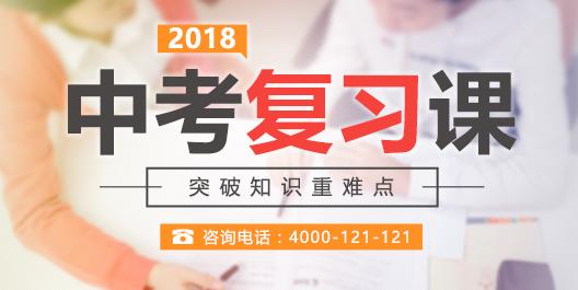 中考课程 width=