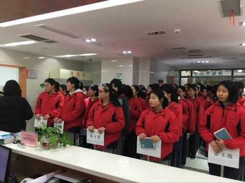 2018南京中高考体检,2018南京中高考,南京中高考,