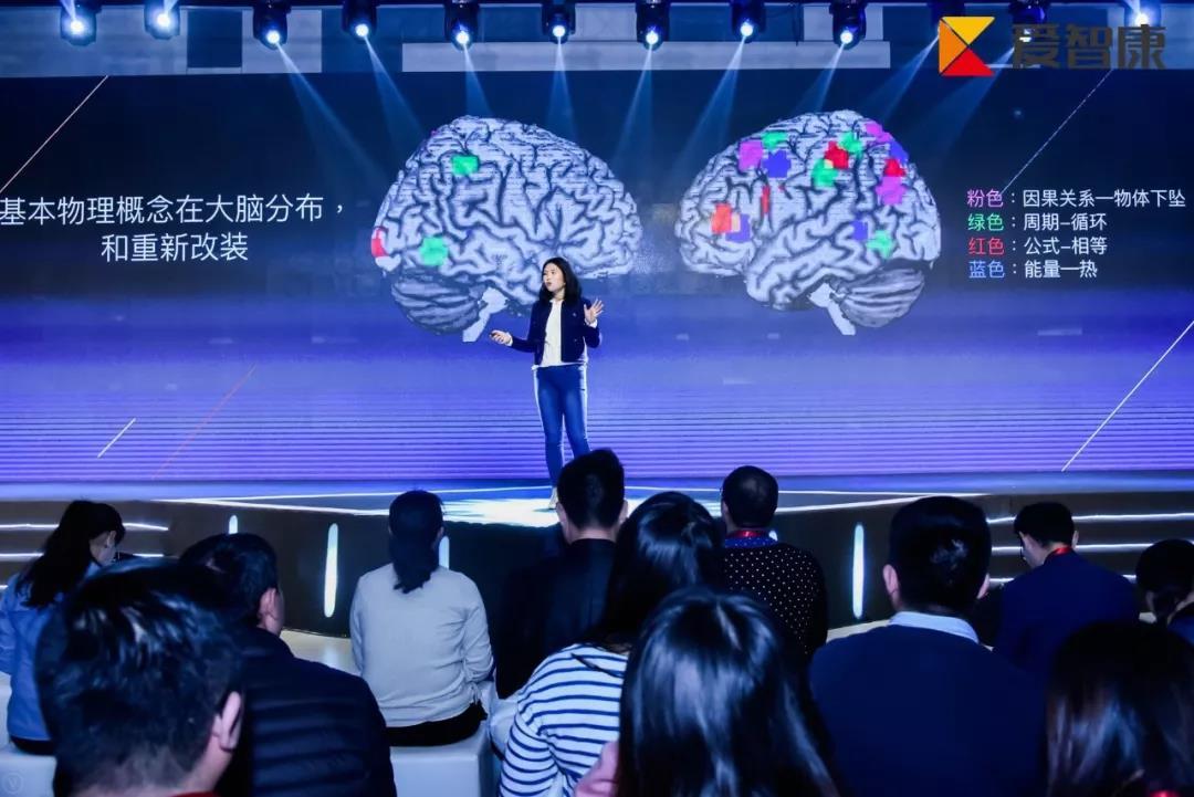 """爱智康发布个性化学习系统,""""i进步""""开启中小学1对1""""智能+""""时代"""