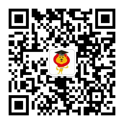 【持续更新】西安中考未央区公办学校篇之第十一中学(重点高中)