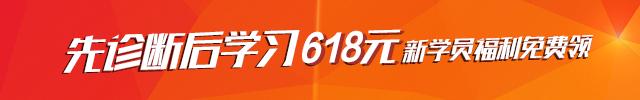 618福利