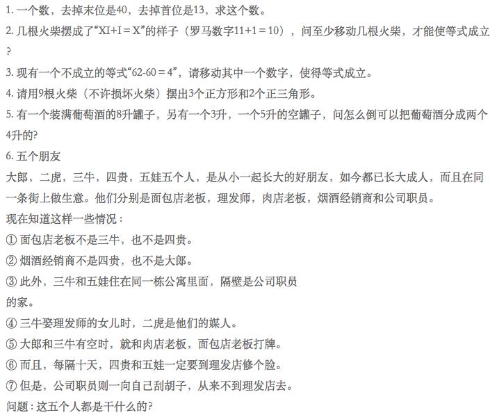 上海市图片数学女神网题库初中生初中图片