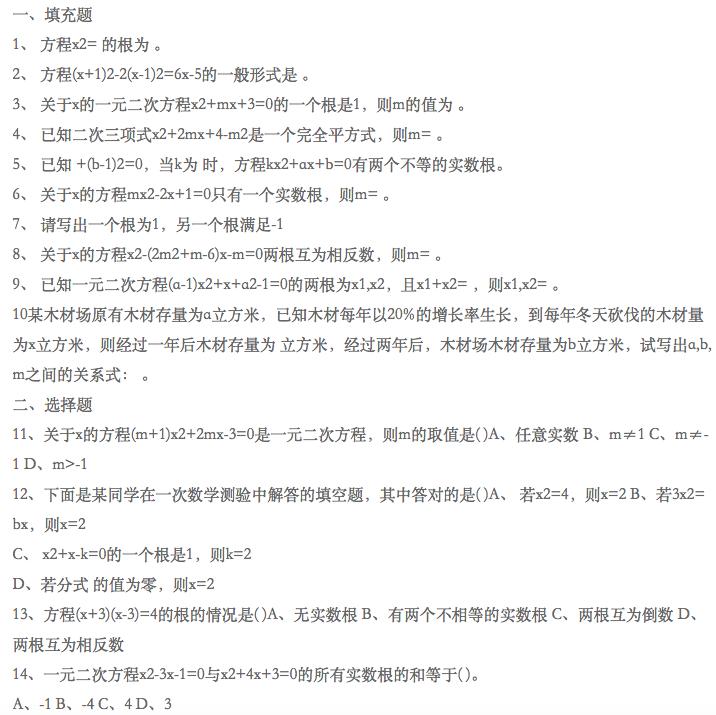 上海市初中图形典型网初中题a初中中心数学题库图片