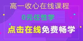 深圳学而思1对1会员福利日