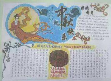 每年农历八月十五日,是我国传统的中秋佳节.