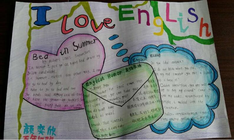 五年级英语上册手抄报