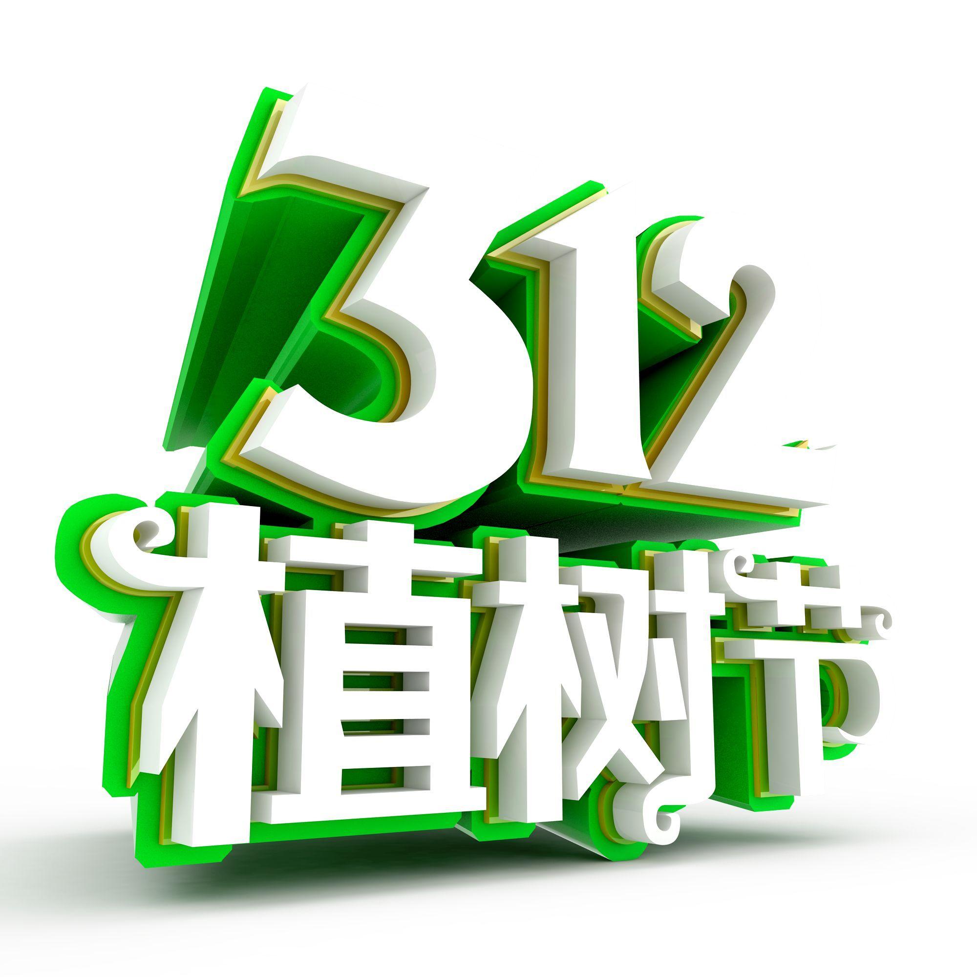 免费下载日�y�)���y.���dy��_2015-2018年深圳高三二模试卷全套资源 免费下载>>      同学们都